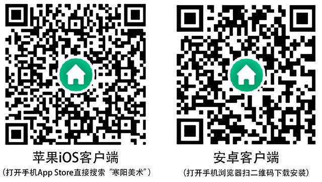 广州寒阳画室手机APP 拷贝.jpg
