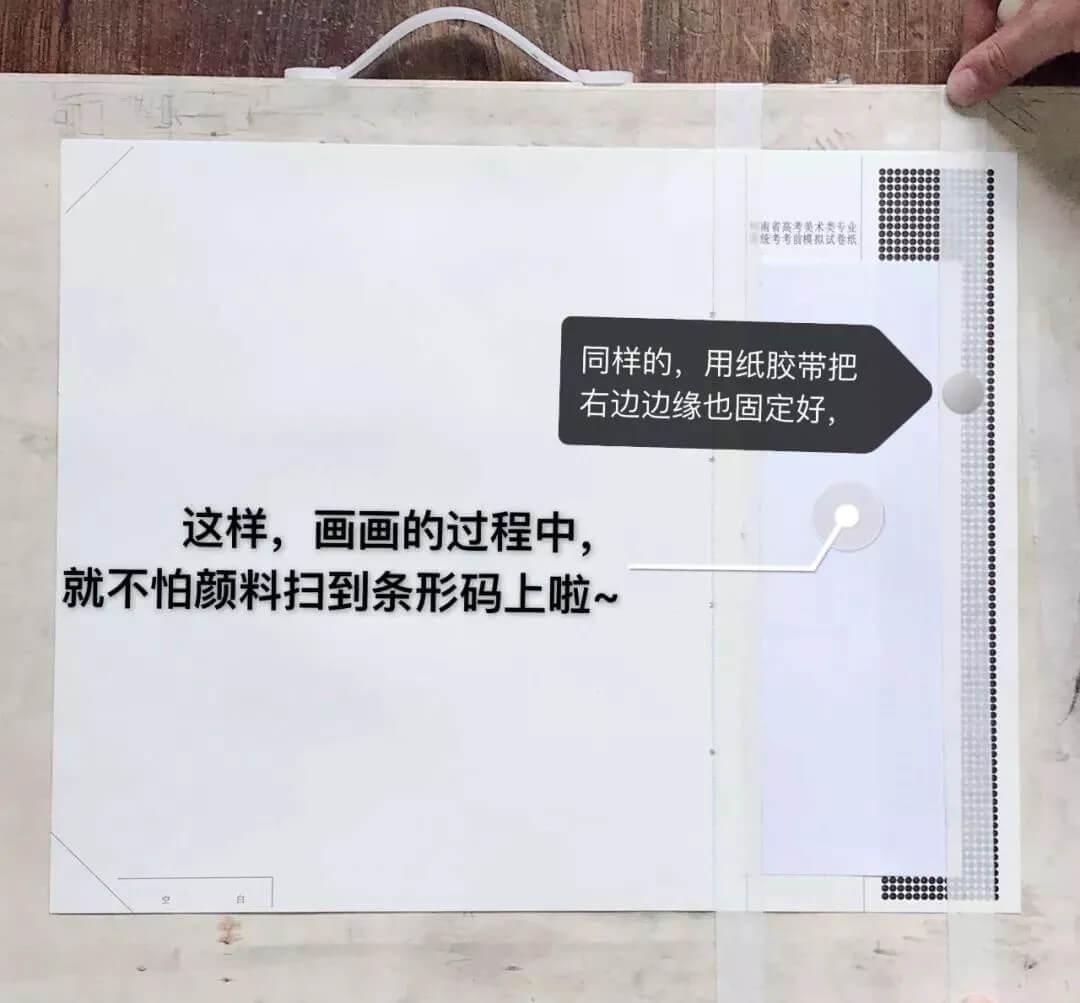 超详细统考前准备攻略!广州美术培训班同学赶紧看过来!